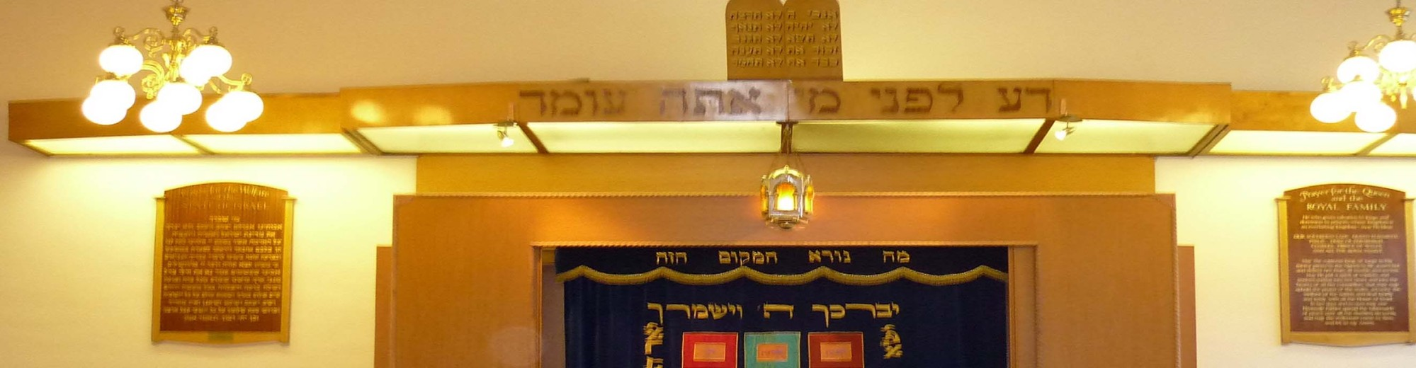 Kingston Synagogue