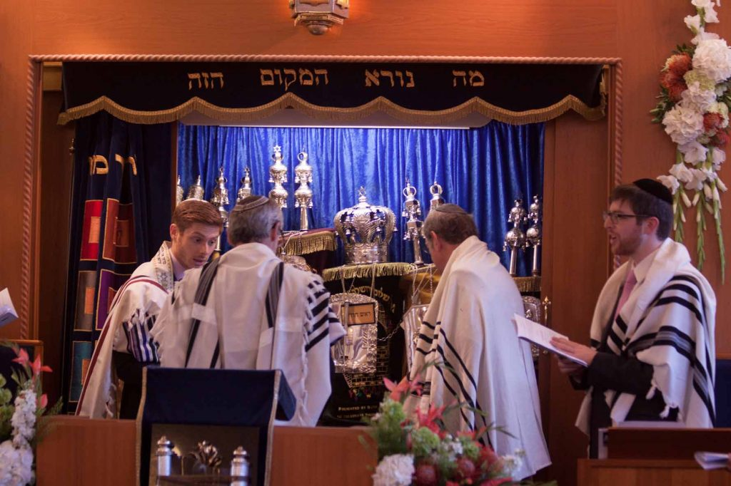 Induction of Rabbi Samuel Landau