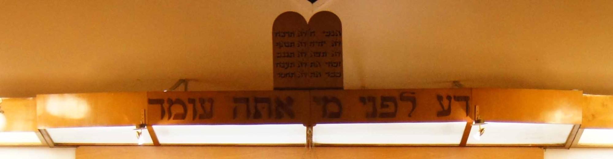 Kingston Synagogue