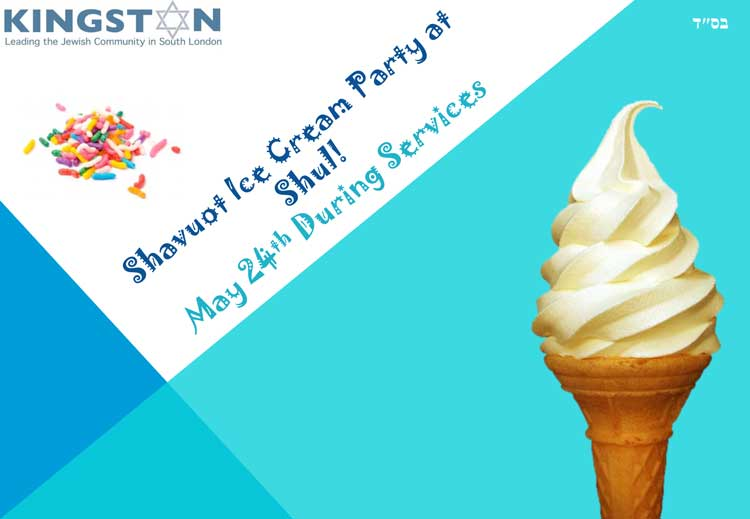shavuot-ice-cream-2015
