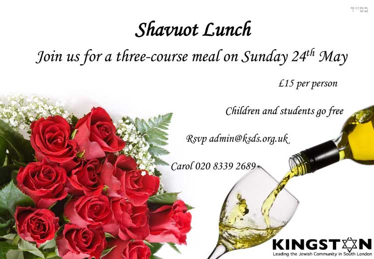 Shavuot 2015 Lunch