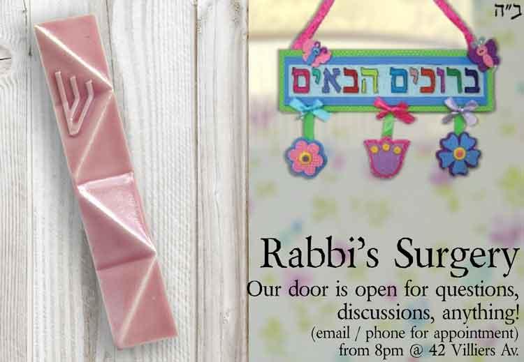rabbis-surgery