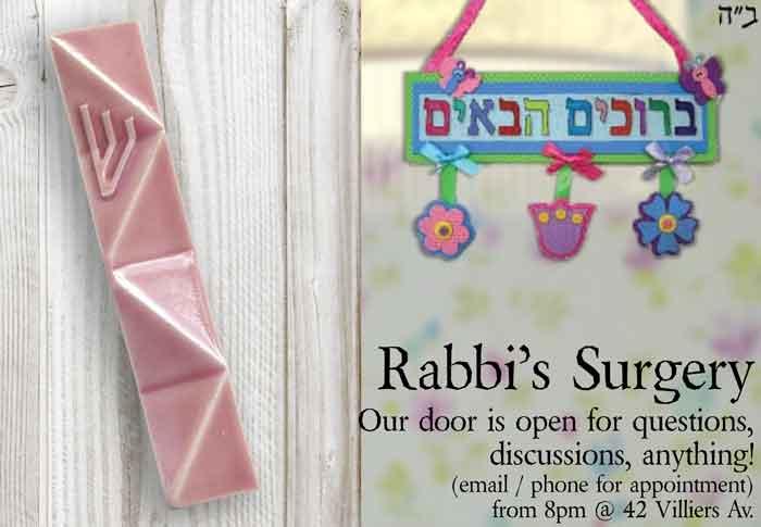 rabbi-surgery