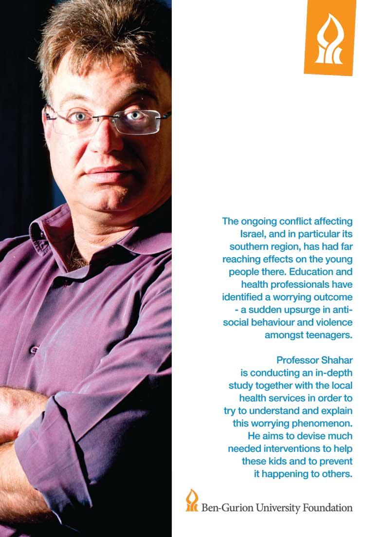 Prof Golan Shahar
